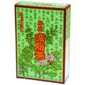 減脂茶・箱2g×64パック