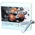 びわの種粉末4g×24本