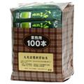 大麦若葉 青汁粉末2g×100本
