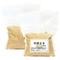 発酵玄米2kg