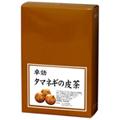 タマネギの皮茶0.6g×45パック