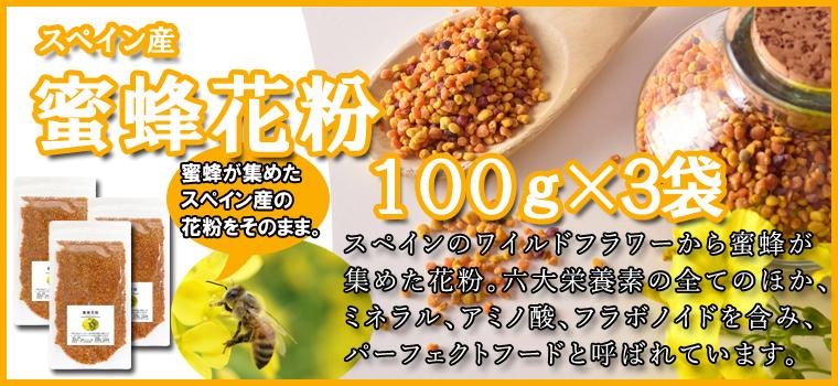 蜜蜂花粉300g