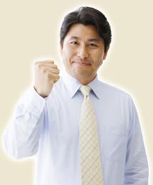 田七人参粉末で元気いっぱい