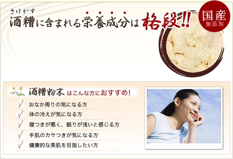 栄養たっぷり自然派素材!まろやかな黒!北海道産黒豆『プラス』・低カロリー