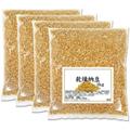 国産・乾燥納豆1kg
