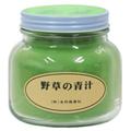 野草の青汁・ビン230g