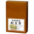 国産なた豆茶7g×30パック