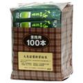 大麦若葉粉末2g×100本