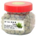 食べる小麦胚芽700g
