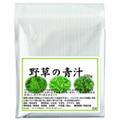 野草の青汁・袋230g