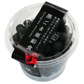 黒ごま亜鉛食1個