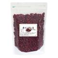 赤インゲン豆1kg