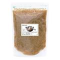 国産・発芽玄米1kg