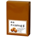 国産・玉ねぎ皮茶0.6g×45パック