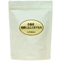 発酵にんにくカプセル・徳用620粒