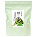国産・明日葉青汁粉末100g