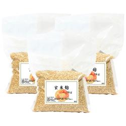 玄米麹1kg×3袋