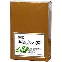 ギムネマ茶45パック