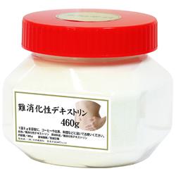 難消化性デキストリン460g