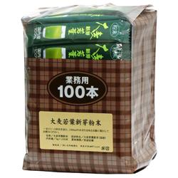 大麦若葉青汁粉末2g×100本