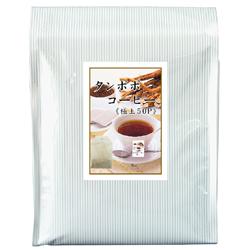 タンポポコーヒー50パック