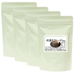 殺菌チアシード1kg