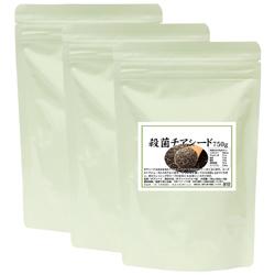 殺菌チアシード750g