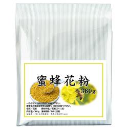 蜜蜂花粉・袋380g