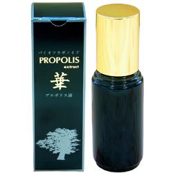 液体プロポリス34cc