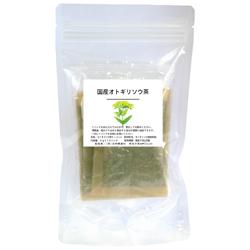 国産オトギリソウ茶5g×10パック
