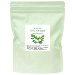 モリンガ青汁粉末100g