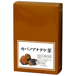 カバノアナタケ茶5g×32パック