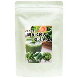 国産3種の青汁粉末100g