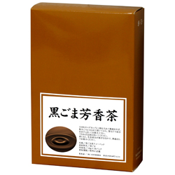 黒ごま芳香茶16パック