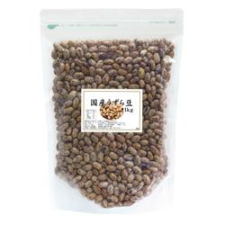 国産うずら豆1kg