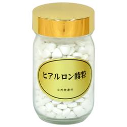 ヒアルロン酸粒・ビン(360粒)
