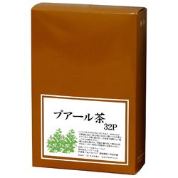 プアール茶5g×32パック