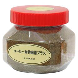 コーヒー食物繊維プラス250g