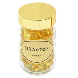 DHAカプセル・ビン(206粒)