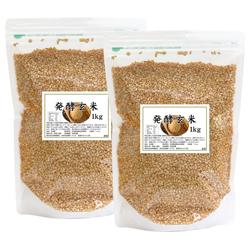 玄米麹2kg