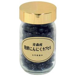 発酵にんにくカプセル・ビン