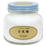 甘乳糖・ビン460g