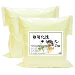 難消化性デキストリン1kg×2袋