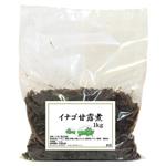 イナゴ甘露煮1kg
