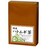 国産ハトムギ茶8g×30パック
