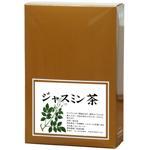 ジャスミン茶2g×45パック