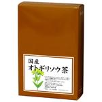 国産オトギリソウ茶30パック